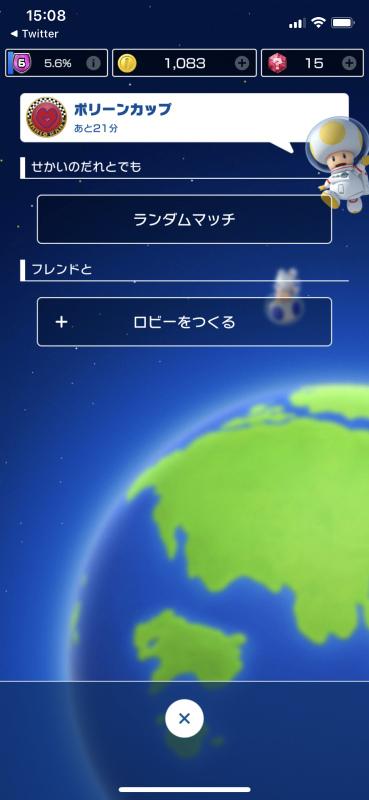 カート スイッチ 通信 マリオ 【マリオカート8DX】インターネット対戦 ネット大会のやり方についてのまとめ