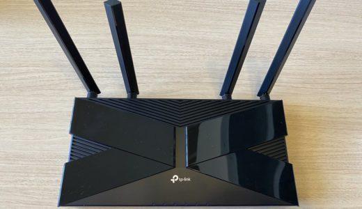 Wi-Fi6対応ルーターの「Archer AX10」の実機レビューと速度と評価はいかに?