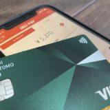 三井住友カード(VISA)からTOYOTA WALLET経由でauPayにチャージする