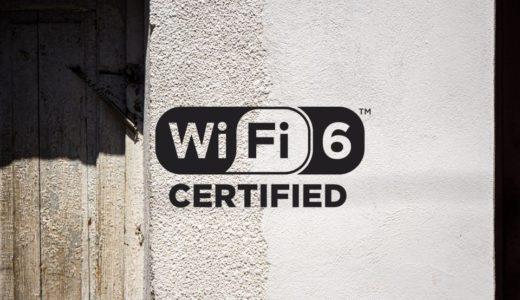 国内「WiFi6」対応製品はこれだ。スマホ・PC・ルーターなどデバイス全まとめ