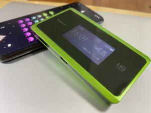 【検証】「Speed Wi-Fi NEXT WX06」で実際の速度を測定レビュー