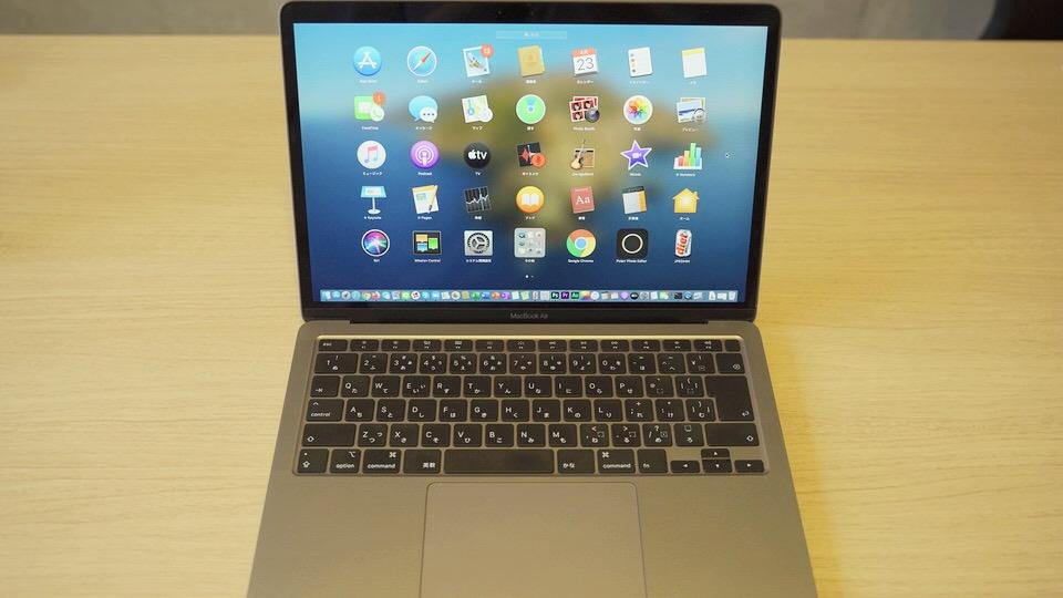 【2020年】MacBook Airのレビューと過去2シリーズを比較。入門パソコンとして最高