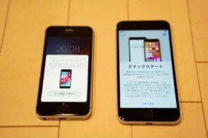 旧iPhoneから新しいiPhoneに簡単にデータ移行する【クイックスタート】