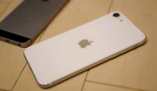 iPhoneSE(第2世代)の実機のサイズ感と最強コスパの理由。旧SEと比較。