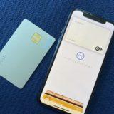 【Kyash Card】物理カードの到着からApple Payに登録する手順まで