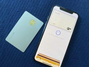 【Kyash】物理カードの到着からApple Pay(WALLET)に登録する手順まで