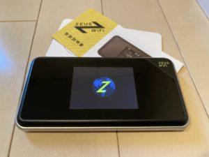 【実機レビュー】ZEUS WiFi(ゼウスワイファイ)の速度は実用的か検証