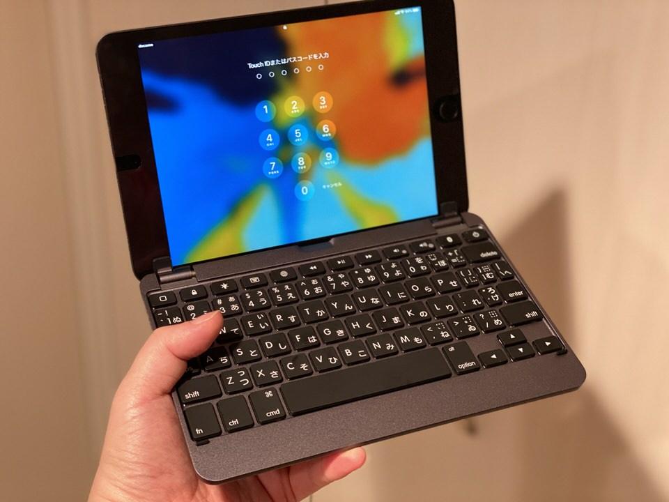 iPad mini 5に最強におすすめのキーボード「Brydge 7.9 Wireless Bluetooth Keyboard」レビュー