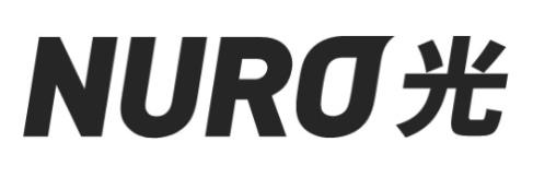NURO光の高速光回線