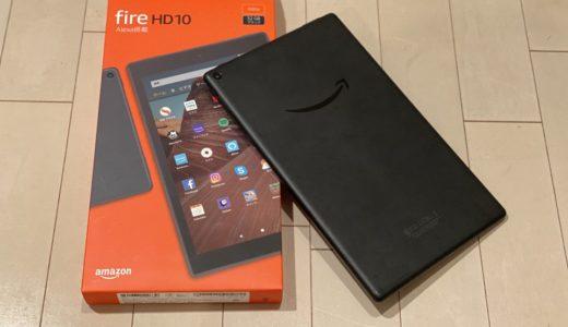 Fire HDタブレットの初期化手順と注意点まとめ