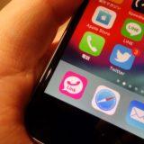 楽天モバイルの「Rakuten Link」がiPhone対応!初期設定と注意点。