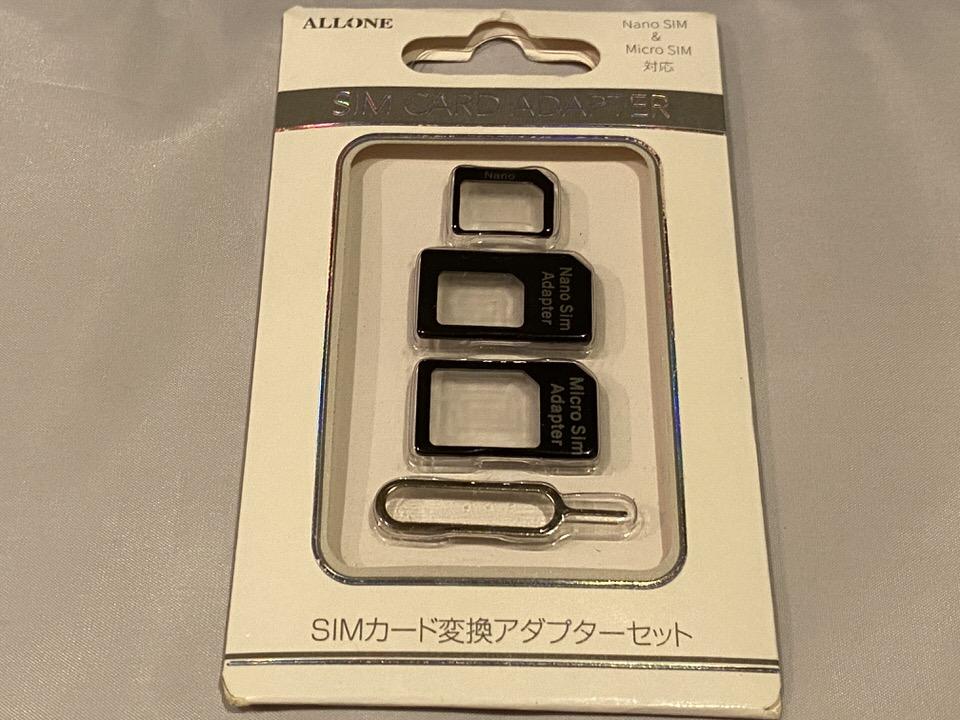 microSIMサイズのモバイルルーターはnanoSIMで契約していたら変換アダプタが必要