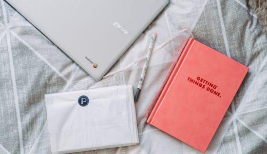 【2020年版】Chromebook(クロームブック)のおすすめ人気機種5選。