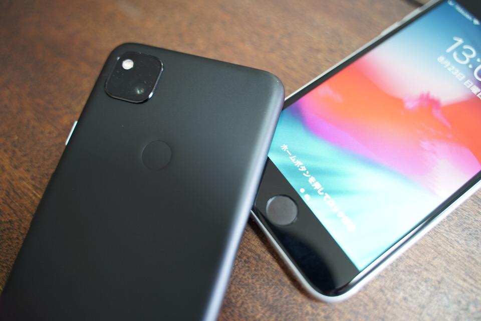 Pixel 4aとiPhone seはどちらも指紋認証のみ