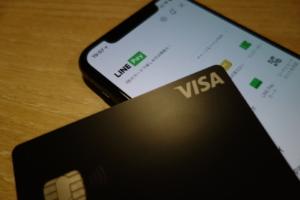 Visa LINE PayクレジットカードをLINE Payに登録する