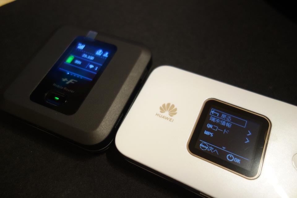 FS040W+FUJI WiFiとの速度を比較