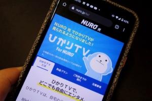 NURO光で加入できる「ひかりTV」セットは何が得?気になる要点まとめ