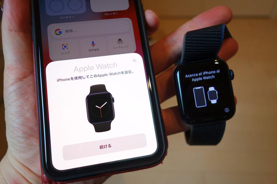 Apple Watchシリーズ6の初期設定・ペアリングの手順
