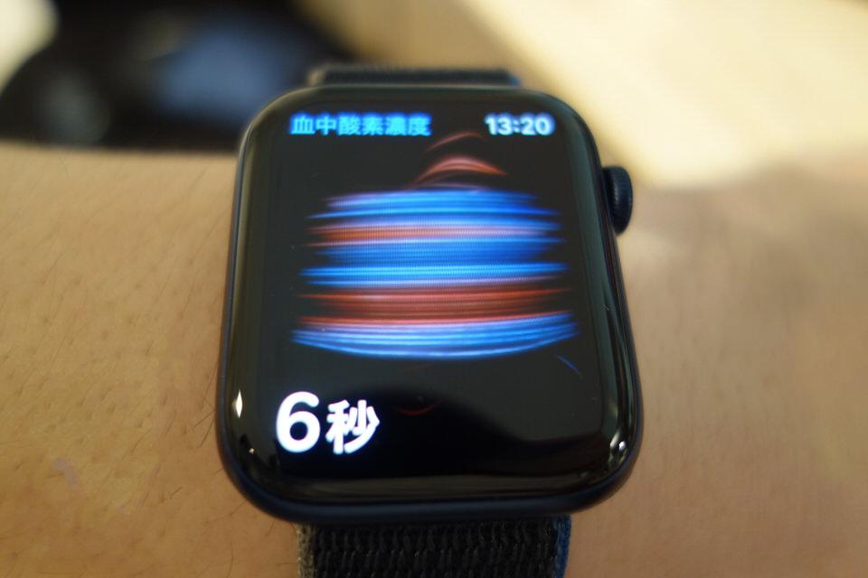 アップルウォッチ6の新機能となる血中酸素濃度