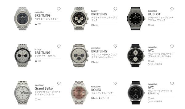 腕時計サブスクの人気カリトケ
