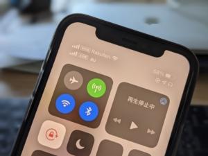 楽天モバイルで通話中にネットに繋がらない場合(eSIM)