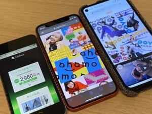 ahamo、povo、Softbank on LINEどれが魅力的?【独自アンケート結果】
